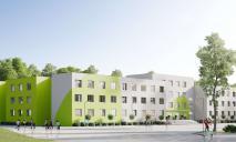 «Теплый» фасад и уютные классы: в Кривом Роге отремонтируют школу №89