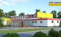 На Днепропетровщине обновляют детско-юношескую спортшколу