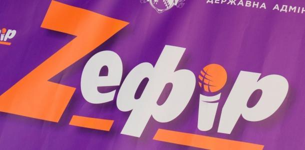 На Днепропетровщине определили полуфиналистов детско-юношеского фестиваля талантов «Z_ефир»
