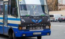 Проезд в маршрутках снова подорожал: сколько теперь платить за проезд в городе под Днепром