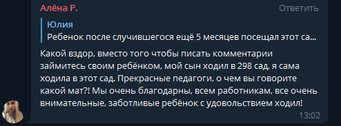 Новости Днепра про