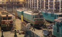 «Большая приватизация»: Днепровский электровозостроительный завод выставят на продажу