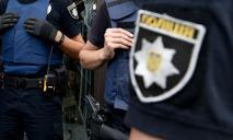 В кафе под Днепром взорвалась граната: подробности