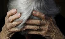 Меняют старые деньги и проводят обряды от «порчи»: как в Днепре мошенники обманывают пенсионеров