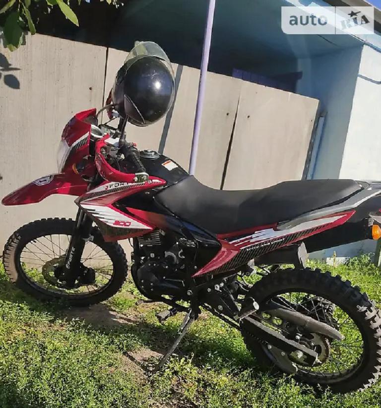 купить мотоцикл Днепр