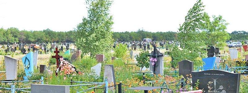 Новости Днепра про В Днепре умирать станет дороже: тарифы на захоронение могут поднять