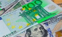Доллар и евро подорожали: курс валют на 20 сентября