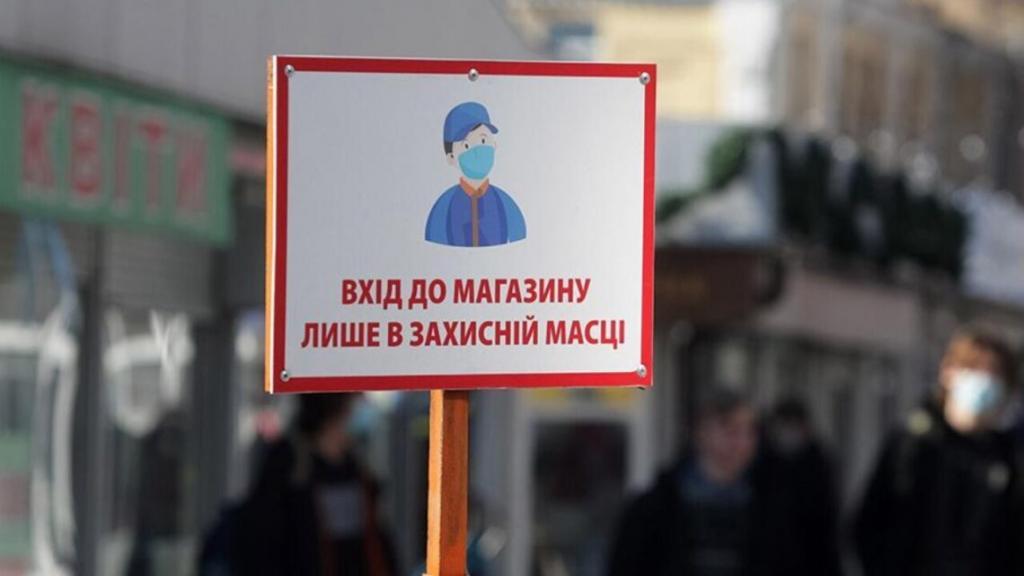 Новости Днепра про Днепр и область перешли в оранжевую зону карантина: что запрещено