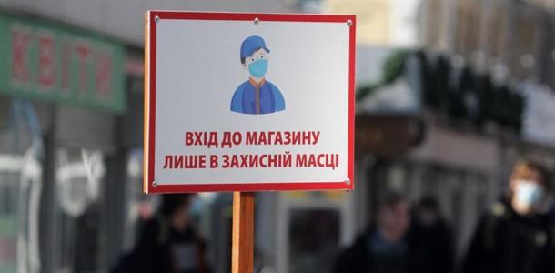 Днепр и область перешли в оранжевую зону карантина: что запрещено