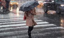 Синоптики обещают в Украине похолодание и мокрый снег: какая погода ждет днепрян