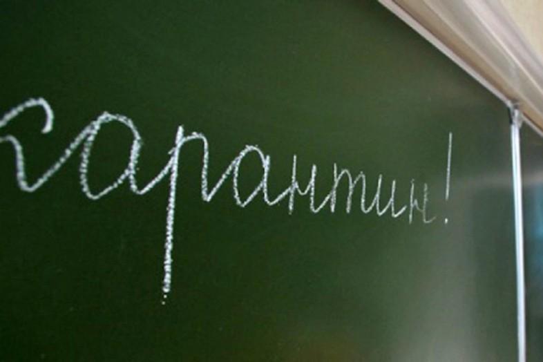 Новости Днепра про В ближайший локдаун школы Днепра снова переведут на дистанционку