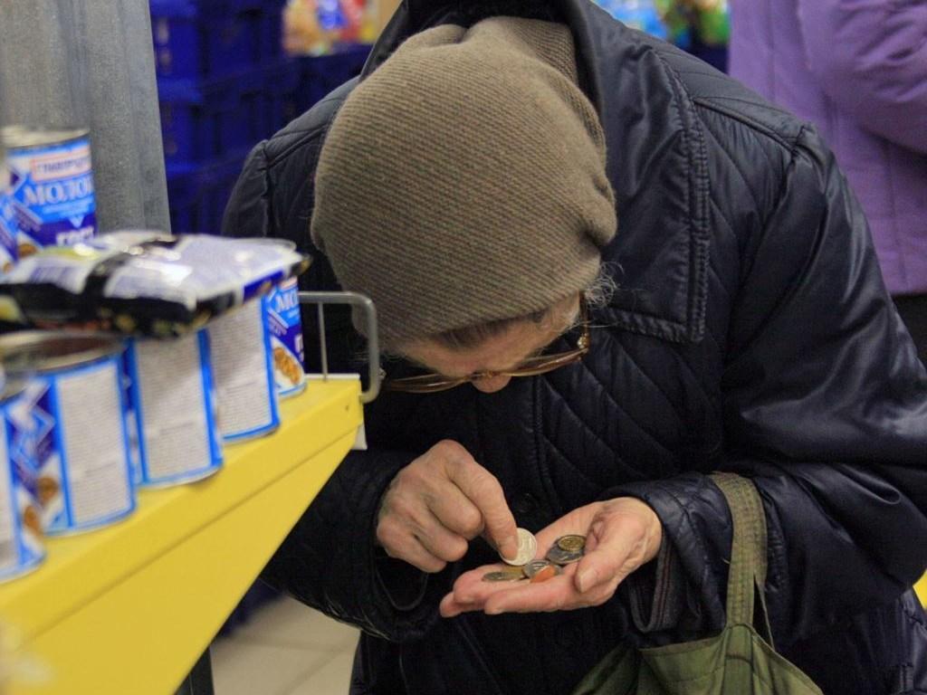 Новости Днепра про Еще меньше: пенсии украинцев могут снизить на 10%