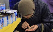 Еще меньше: пенсии украинцев могут снизить на 10%