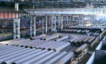 Обанкротился: в Днепре ликвидируют трубный завод