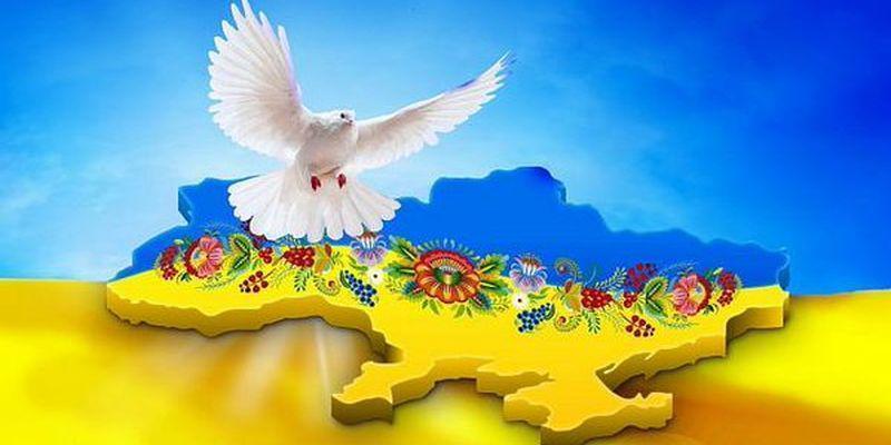 Новости Днепра про 21 сентября — какой сегодня праздник?