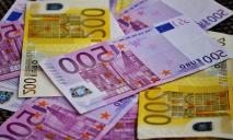 Евро подорожал: курс валют на 15 сентября
