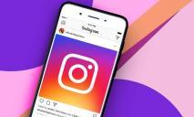 Масштабный сбой в работе социальной сети Instagram: что произошло