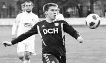 Ушел из жизни 27-летний футболист из Днепра: причина смерти
