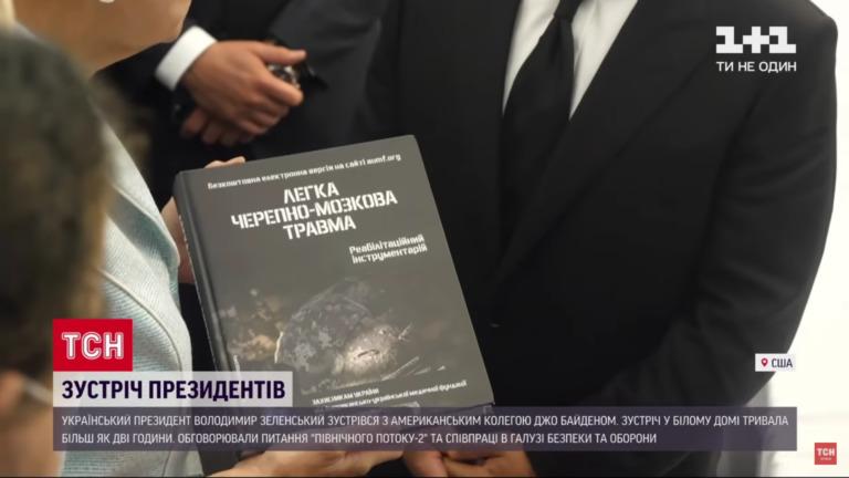 Новости Днепра про Книга - лучший подарок: Зеленскому в США подарили учебник