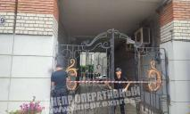 В центре Днепра взорвалось авто с водителем внутри