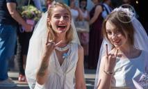 Как в Европе: в Харькове две представительницы ЛГБТ устроили свадьбу