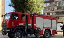 Взрыв в Кривом Роге: на балконе многоэтажки заблокированы четверо детей