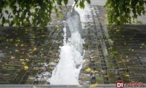 В Днепре отремонтируют фонтан на набережной: что планируют сделать
