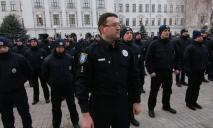 Нацполиция Украины перешла на экстренный режим работы