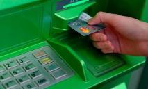 «ПриватБанк» начал блокировать карты клиентов, имеющих коммунальные долги