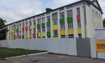 Чиновники Каменского устроили фейковое «Велике будівництво»