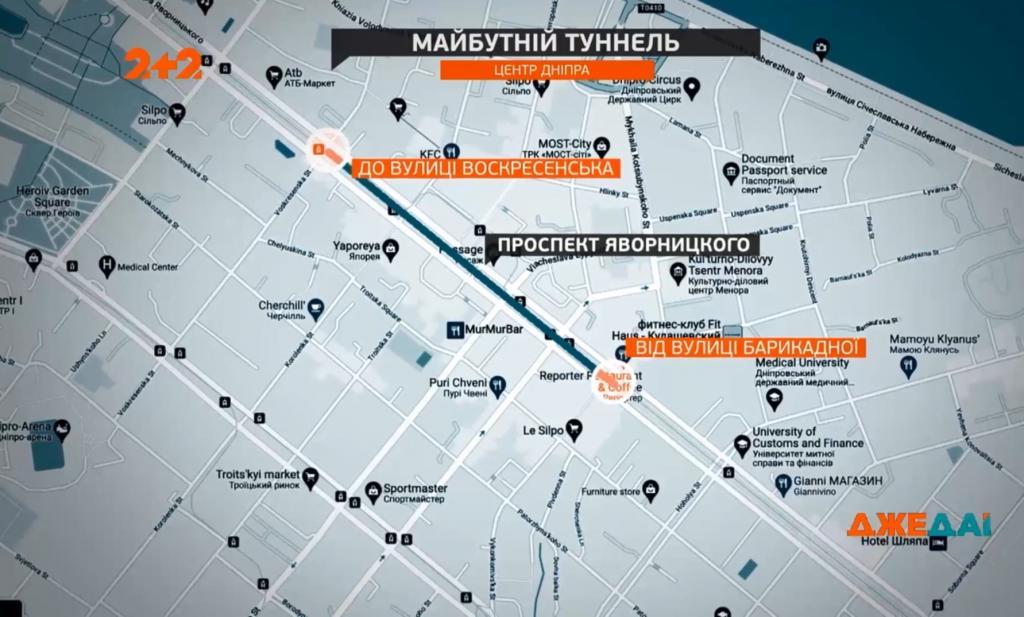 Новости Днепра про В центре Днепра появится подземная магистраль: фото проекта