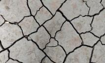 В Украине случилось землетрясение: какие области задело