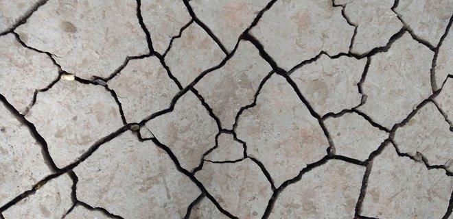 Новости Днепра про В Украине случилось землетрясение: какие области задело