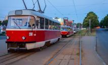 15 сентября днепровские трамваи изменят график (СПИСОК)