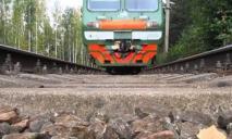 В Кривом Роге женщина бросилась под поезд