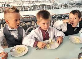 Не еда, а издевательство: в Каменском разразился скандал из-за школьных обедов