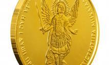 Монету можно продать за 50 000 гривен: НБУ сделало официальное заявление