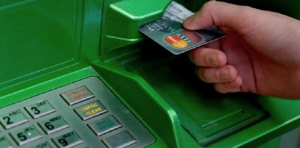 ПриватБанк установил ограничения: как теперь днепряне смогут пополнить карты