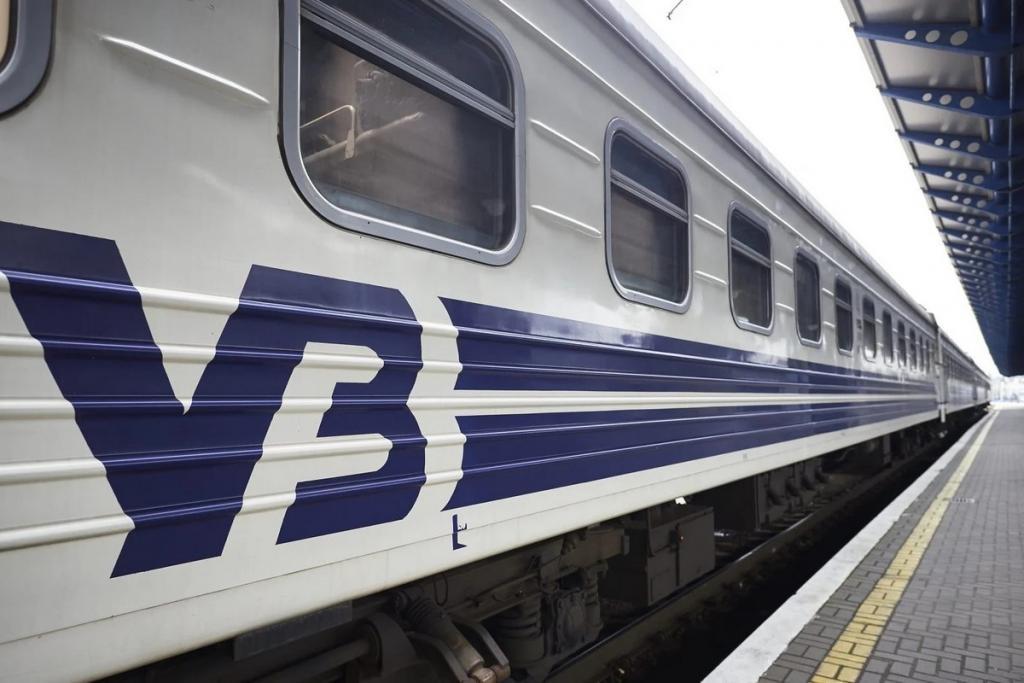 Новости Днепра про На Днепропетровщине остановят работу 7 поездов: причины и новый график