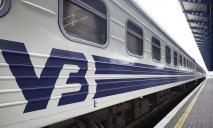 На Днепропетровщине остановят работу 7 поездов: причины и новый график