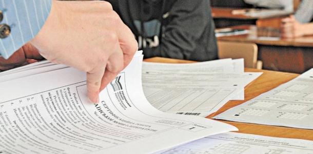 Пора готовиться: когда днепровские школьники будут проходить пробное ВНО