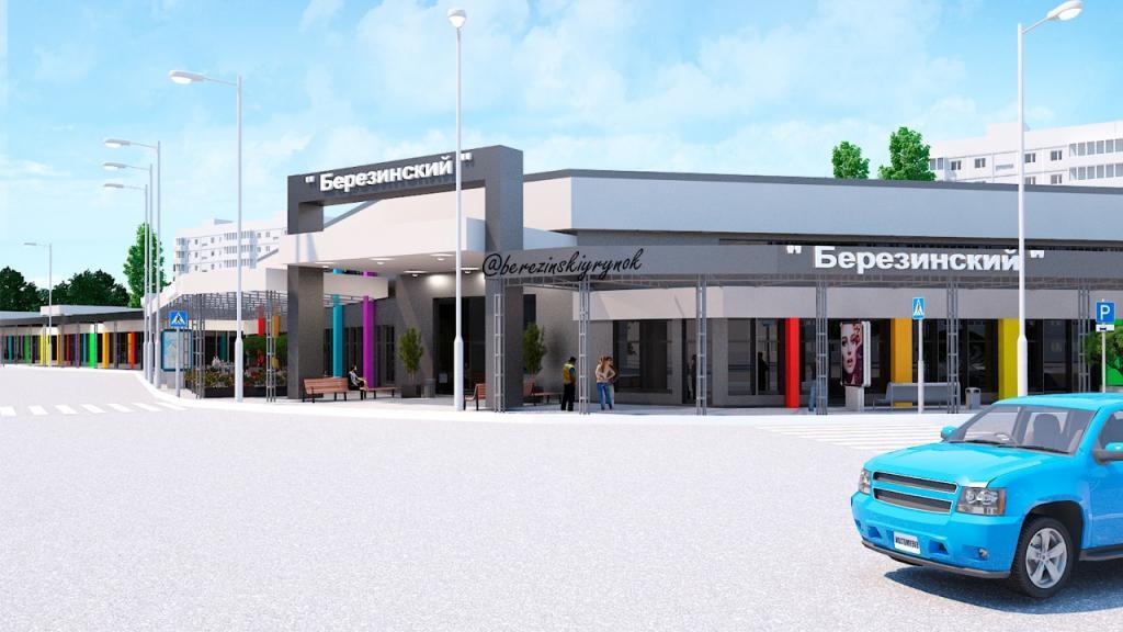 Новости Днепра про В Днепре сносят строительный рынок на Березинской: что будет на его месте