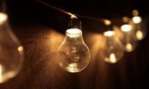 Рабочий день без света: кому в Днепре в среду отключат электричество