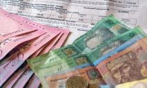 Кто не сможет получить субсидию в Днепре и почему