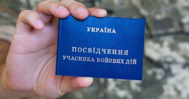 Новости Днепра про Притворялся ветераном: криворожанина посадят за подделку документов