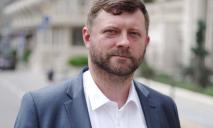 Верховная Рада избрала нового вице-спикера парламента: кто им стал