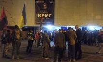 Митинг против концерта: жители Днепра хотели не допустить выступления российской певицы Ирины Круг