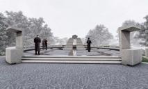 Жертвы нацизма: в Днепре возведут мемориальный комплекс
