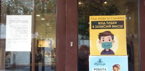 Как кафе и рестораны в Днепре придерживаются правил красной зоны (ФОТО)