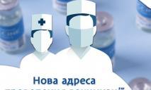 Много желающих: в Днепре открыли еще один пункт вакцинации